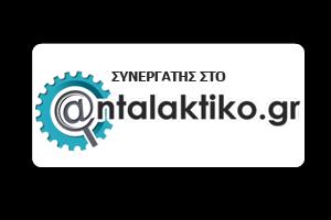 antalaktiko_badge-300x200